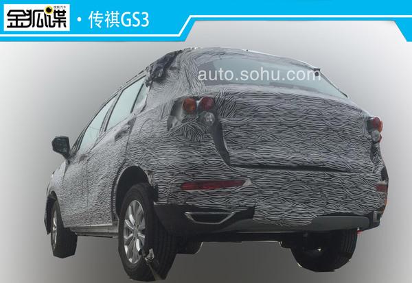 广汽传祺GS3谍照曝光 2017年秋季推出