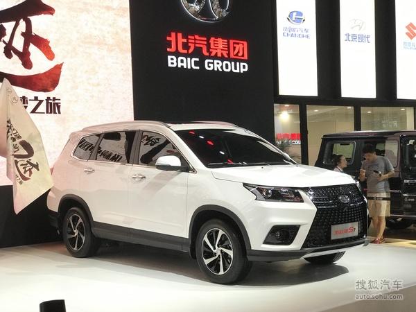 2017成都车展:北汽幻速S7正式亮相