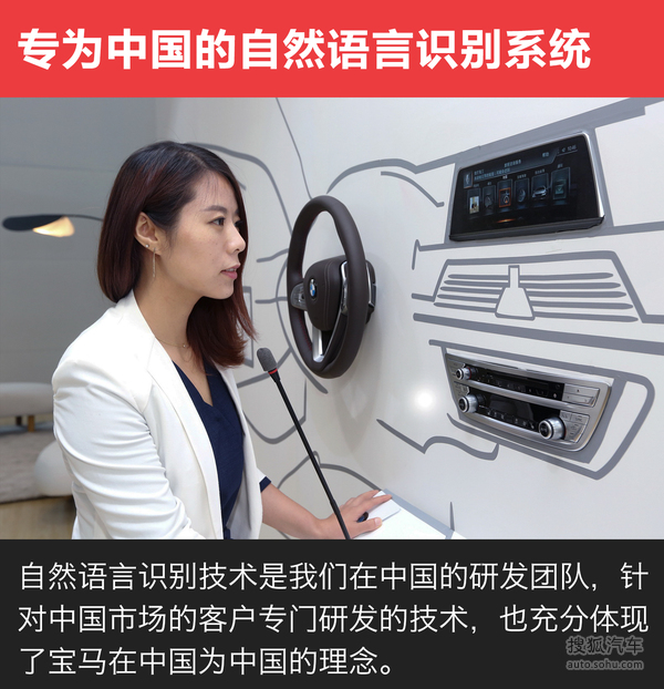 CES Asia康思远专访配图