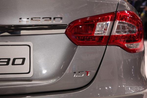 中华新H530北京车展实拍