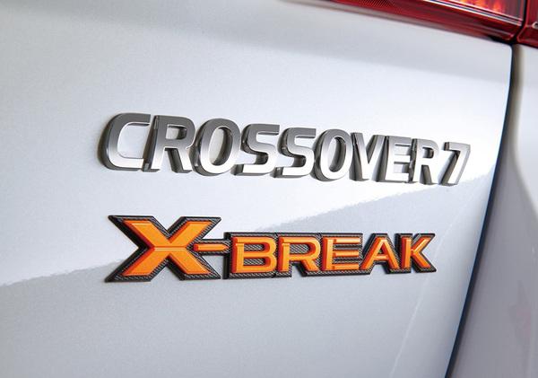 Exiga Crossover 7特别版发布 造型更年轻