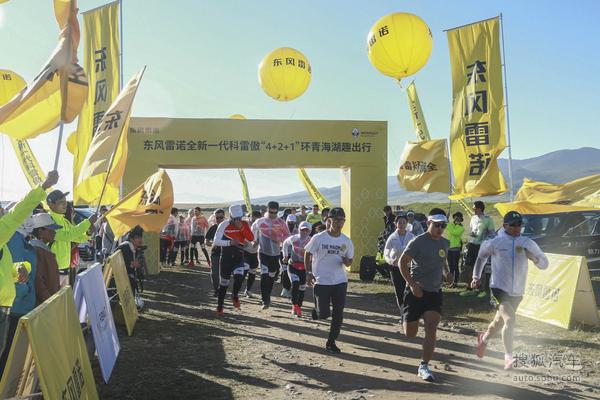 """科雷傲""""4+2+1""""环青海湖趣出行活动"""