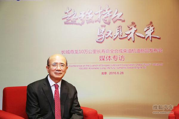 长城润滑油新品发布会在京举办