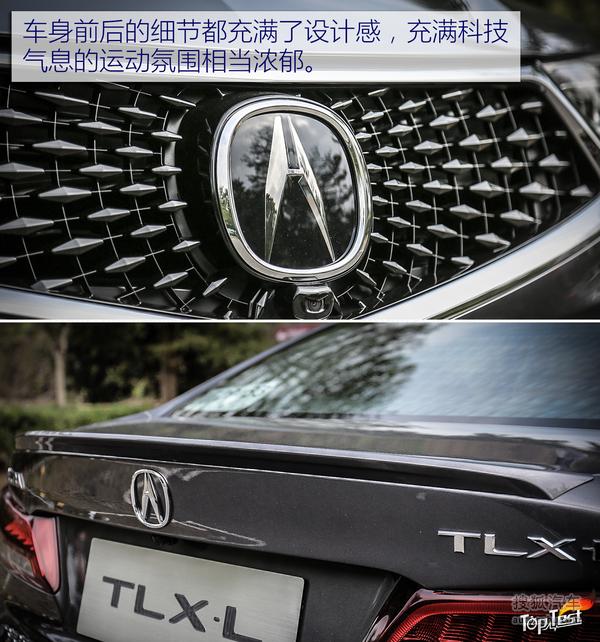讴歌 TLX-L 实拍 图解 图片