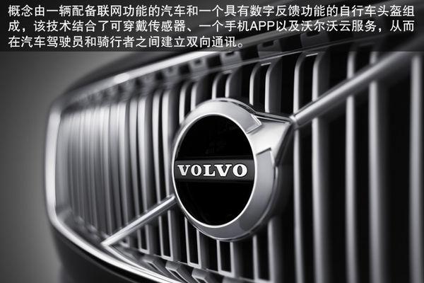 无人驾驶/燃料电池 从CES展窥视汽车变革