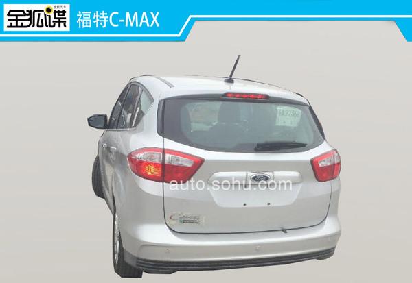 福特C-MAX国内路试谍照曝光 配备插电混动系统