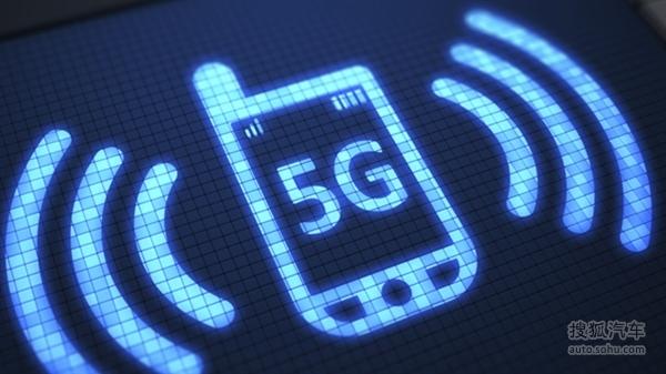 大众电动车将搭5G通信网络