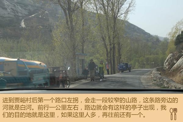 车轮上的欲望踏青烧烤全攻略(