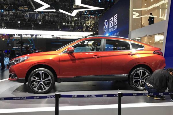 北京车展:启辰新款T90售价10.98万元起