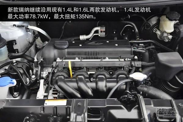瑞纳最高降2.78万 高降幅小型三厢车推荐