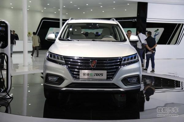 17上海车展 荣威RX5纯电动版亮相