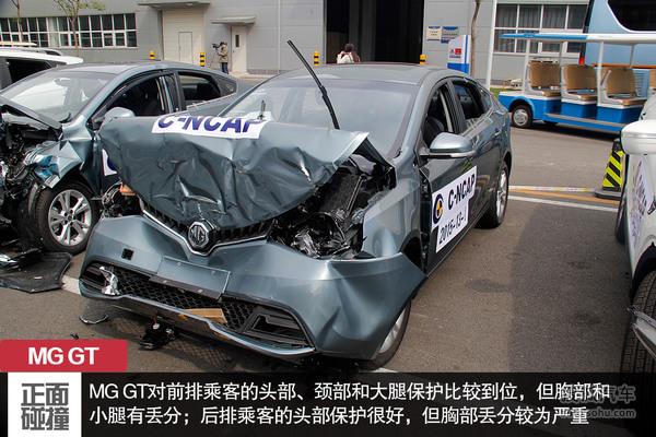 2015年第一批C-NCAP碰撞结果解读A级车篇