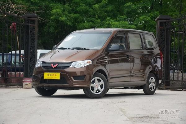 [成都]五菱宏光现车供应最高优惠0.9万元