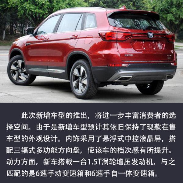 全新大众CC/吉利缤瑞领衔 8月末新车集中上市