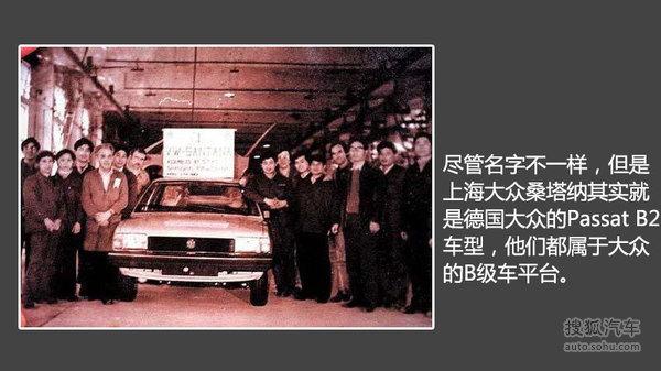 细数4款经典车型前生今世