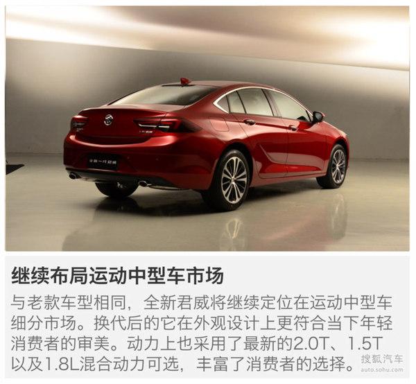 宝马5系Li/全新君威 6月重磅上市新车前瞻