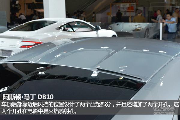DB10外观图解