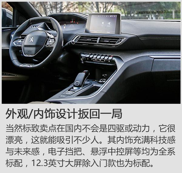 途观L难成霸主 2017合资中型SUV销量点评