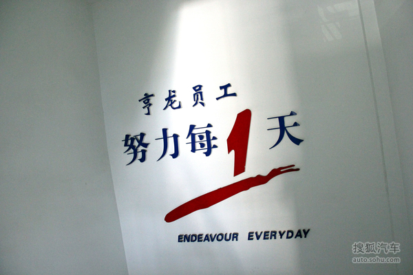 东风标致炜业亨龙4s店-夏季空调免费检测