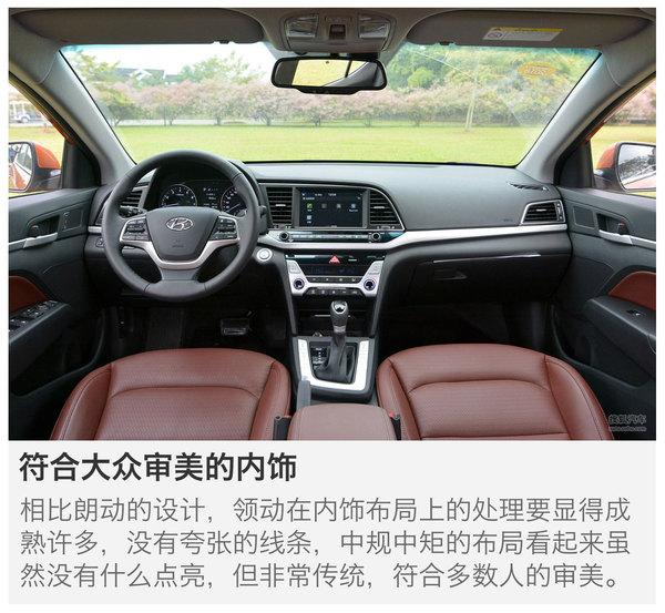 北京现代领动全系导购