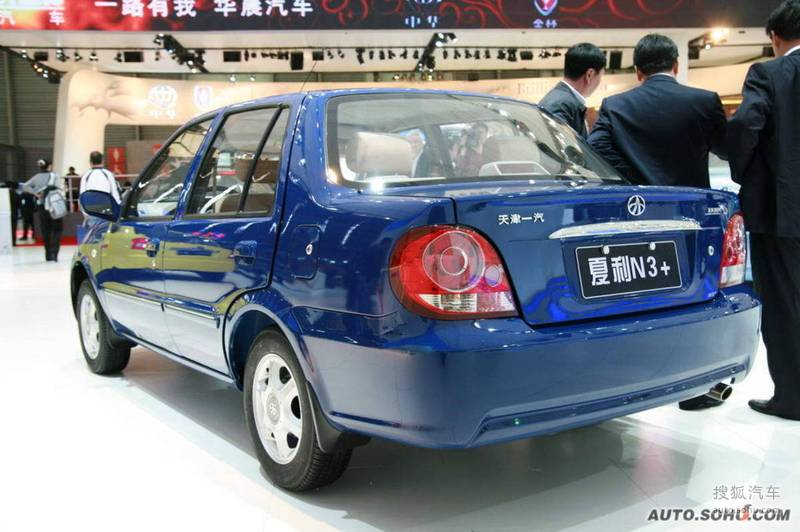 一汽天津一汽夏利n3 三厢夏利n3 09上海车展到店实拍高清图片