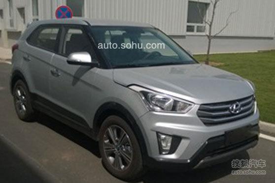 2014 - [Hyundai] iX-25 - Page 4 Img3138710_800