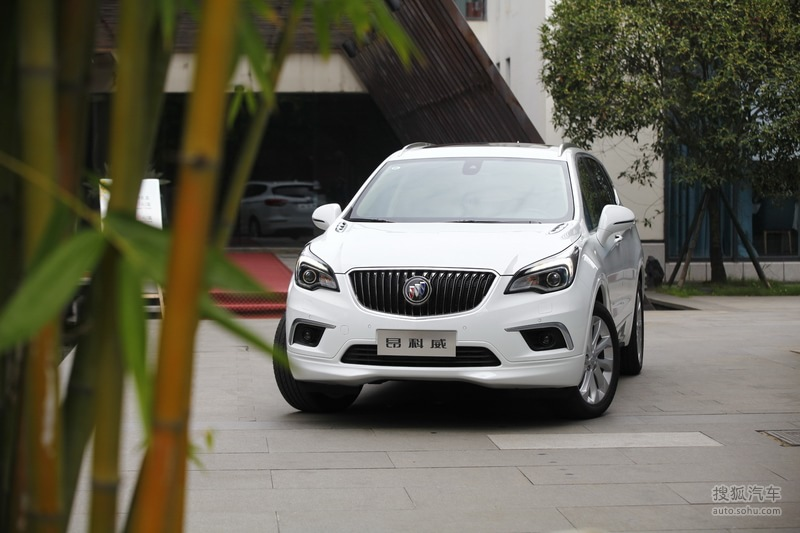 2014 - [Buick] Envision - Page 4 Img3264818_800