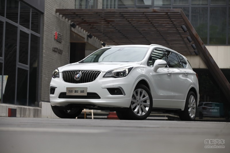 2014 - [Buick] Envision - Page 4 Img3264826_800