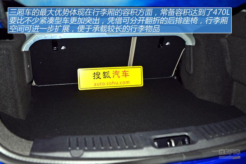 福特长安福特嘉年华三厢图解2013款嘉年华1.5at品尚型高清图片