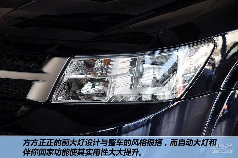 菲亚特 菲亚特汽车 菲跃 2012款菲亚特菲跃2.4l豪华版到店高清图片