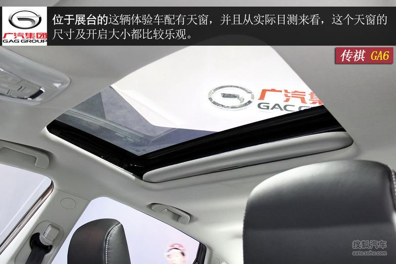 【广汽传祺ga6图解图片t3420162】
