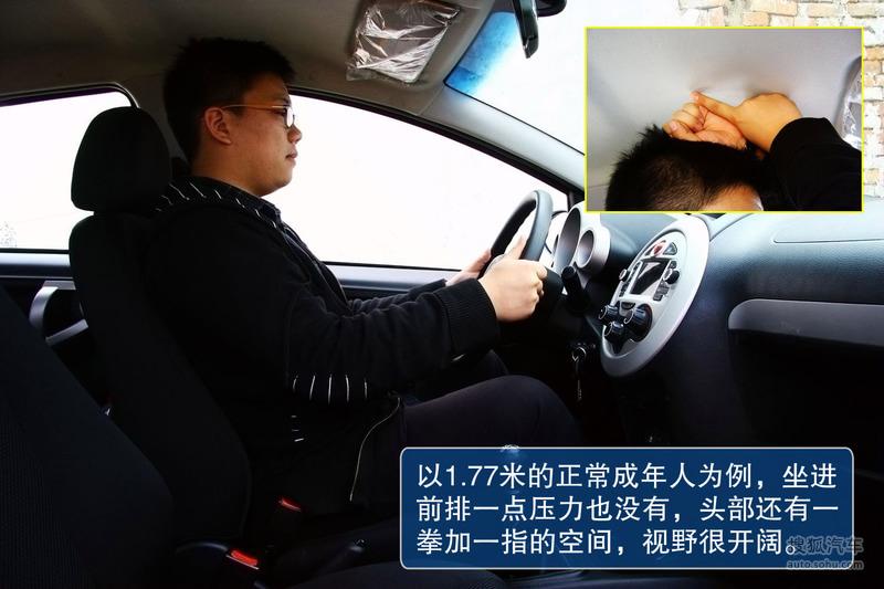 江淮江淮汽车悦悦cross2012款江淮悦悦cross 1.0l手动舒适高清图片