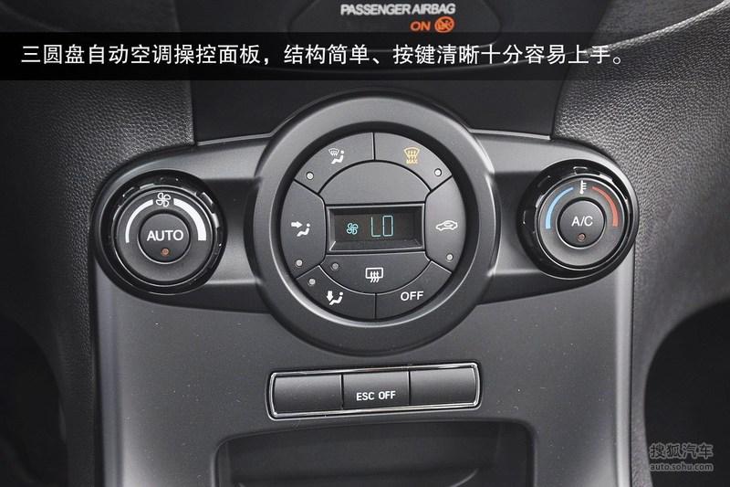 福特进口福特嘉年华st2013款福特嘉年华st实拍图解高清图片