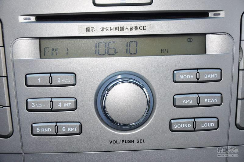 江淮江淮汽车和悦rs2012款江淮和悦rs 1.5l宜家豪华版 高清图片