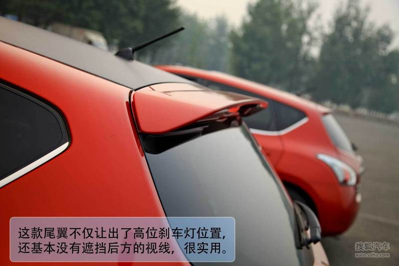 日产 东风日产 骐达 怡情小改 nismo新骐达1.6t与原厂对比高清图片