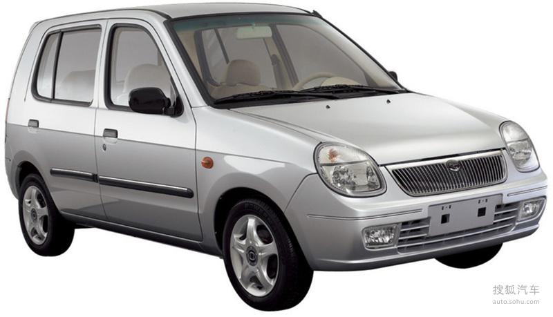 比亚迪比亚迪汽车福莱尔比亚迪福莱尔 高清图片