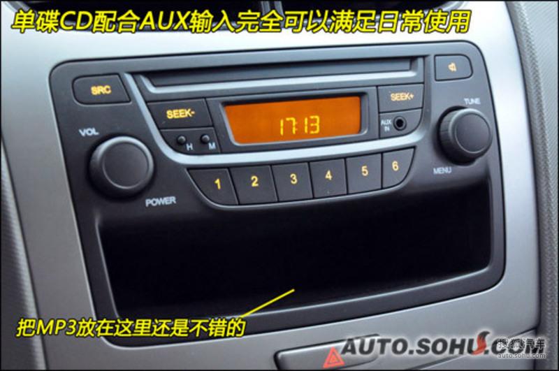 雪佛兰上海通用赛欧三厢2010款雪佛兰新赛欧1.4l se手动高清图片