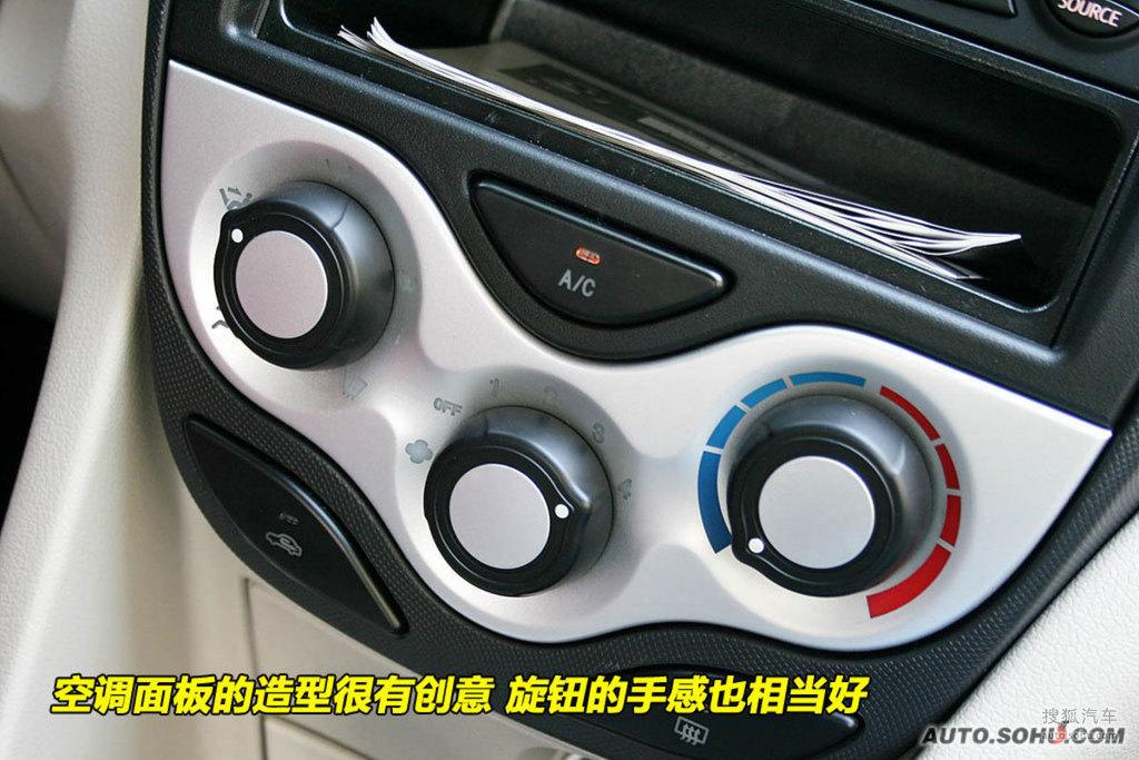 江淮同悦RS2008款1.3L 豪华型图解t272446图片高清图片