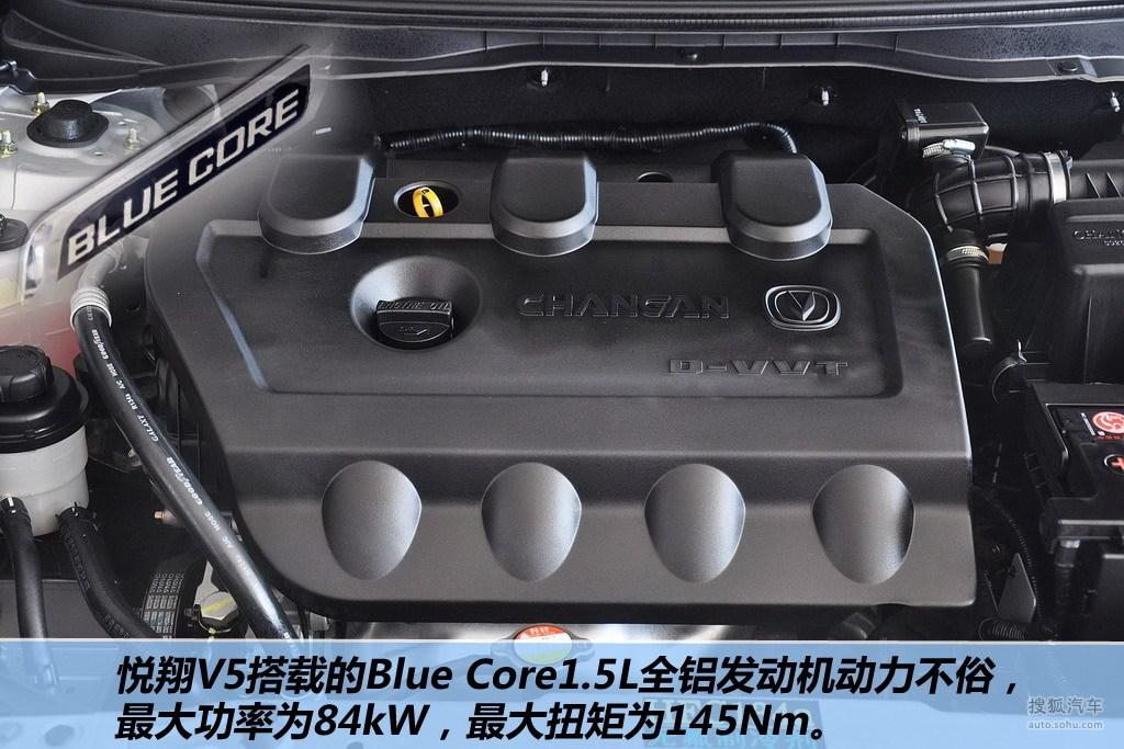 长安悦翔v52012款1