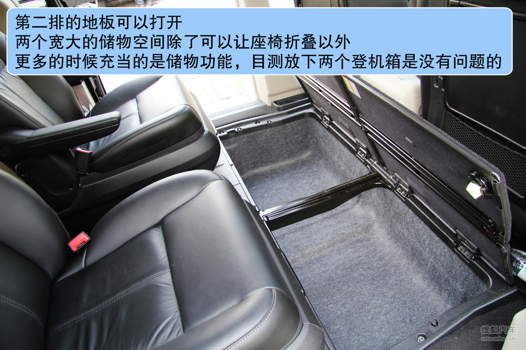 克莱斯勒大捷龙 进口 图解g1771770高清图片 图库高清图片