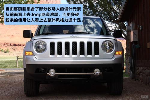 Jeep吉普 自由客 实拍 图解 图片