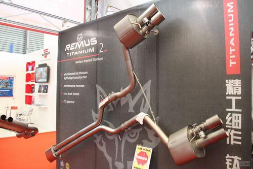 2011上海车展用品-remus排气