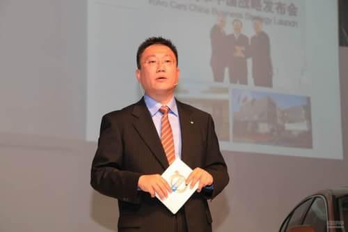 沃尔沃全球战略中国发布会