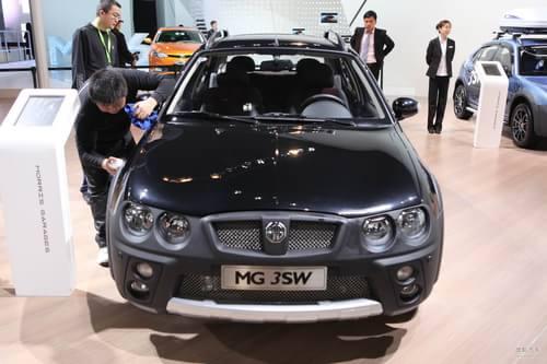 MG3 SW车展实拍