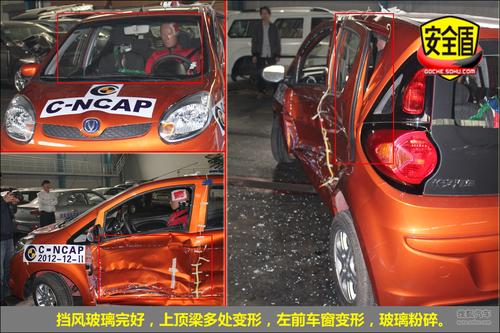 偏置碰撞车门无法开启 奔奔mini碰撞图解-搜狐汽车
