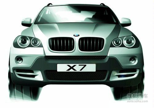 注重中国市场而来 宝马正在考虑推出X7