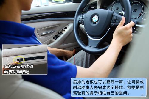 开车标准步骤图解