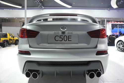 北京汽车C50E概念车北京车展实拍