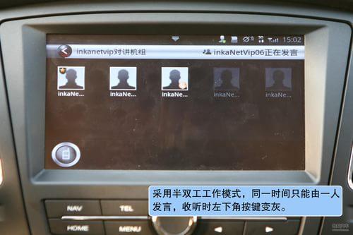 荣威 350 实拍 图解 图片
