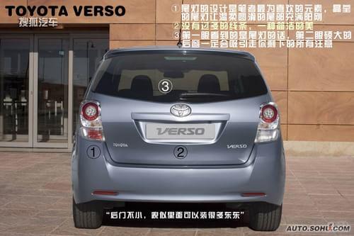 丰田 Verso 壁纸 图解 图片